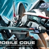 HG 1/144 R07 MOBILE CGUE