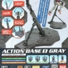 ACTION BASE 1 (GRAY) (สีเทา)