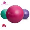 (พร้อมส่ง) บอลโยคะ Mi Ya ขนาด 75/55CM หนาพิเศษ รับน้ำหนักมากกว่า 500
