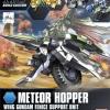 HGBC 1/144 METEOR HOPPER