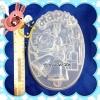 พิมพ์วุ้นปอนด์ ลายHappy ระฆัง เทียน>_< 20 cm