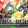 044 SHIN GURENSOU SOUSOU GUNDAM VS