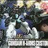 HG 1/144 GUNDAM HEAVY ARMS CUSTOM