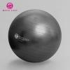 (พร้อมส่ง) บอลโยคะ Mi Ya ขนาด 85/65CM หนาพิเศษ รับน้ำหนักมากกว่า 500
