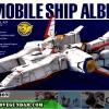 EX-16 ALBION