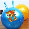 (พร้อมส่ง) YK1069-2 ลูกบอลเด้งดึ๋ง แบบมีหูกระต่าย ผิวหนาม ขนาด 85 CM