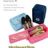 TB12 Shoe Pouch Ver 1 / กระเป๋าใส่รองเท้า สำหรับเดินทาง 2 คู่