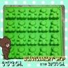 พิมพ์ยางซิลิโคน ลายหมี 20 ช่อง (คละสีให้นะคะ)