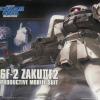 HGUC 1/100 F2-ZAKU (EARTH FEDERATION TYPE)