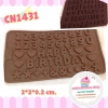 พิมพ์ยางซิลิโคน ทำช็อคโกแลลายตัวเลข Happy birthday (บาง)