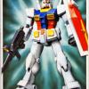 FG 1/144 -01 RX-78-2 GUNDAM