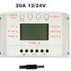 MPPT Solar Charger Controller 12/24V 20A