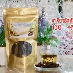 ชาเขียวอัสสัมอบมะลิ 100กรัม