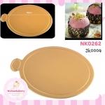 แผ่นรองเค้กสีทอง แบบวงกลม JK0004 (100แผ่น)