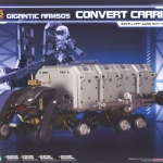 GIGANTIC ARMS 05 CONVERT CARRIER