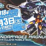 HG 1/144 GUNDAM AGEⅡ MAGNUM