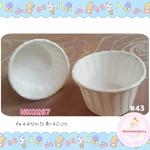 ถ้วยคัพเค้ก ปากถ้วย 5 เซนติเมตร สีขาวเรียบ