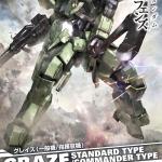 1/100 GRAZE STANDARD/COMMANDER TYPE