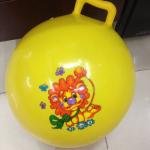(พร้อมส่ง) YK1069-1 ลูกบอลเด้งดึ๋ง แบบมีหูจับ ผิวเรียบ ขนาด 85/65 CM