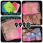 SET life-pro SUPER PACK PINK