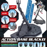 ACTION BASE 1 (BLACK) (สีดำ)