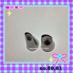 หัวบีบครีม/หัวบีบเกาหลี เบอร์ 59 (Petal tip)