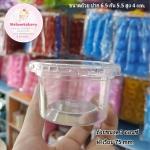 ถ้วยพลาสติก 3 ออนซ์+ฝาเรียบ 50 ชุด ราคา 70 บาท (ค่าส่งคิดตามจริงจ้า)