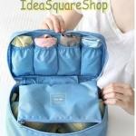 TB01 Underwear pouch ver1 / กระเป๋าใส่ชุดชั้นใน สำหรับเดินทาง