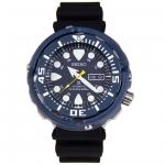 นาฬิกา Seiko Prospex Baby Tuna Special Editon Marine Master Watch SRP653K1