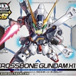 รอเข้าสต๊อก SD GUNDAM CROSS SILHOUETTE CROSSBONE GUNDAM X1