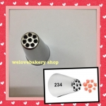 หัวบีบครีม/หัวบีบเกาหลี เบอร์ 234 (Multi-Opening Tubes)