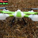 เครื่องบินติดกล้องดูภาพสดผ่านรีโมทบังคับ HM 1315 5.8G กล้อง HD เวอร์ชั่นเพื่อคนไทย