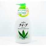 Naive Body Wash (Aloe) 580 ml ครีมอาบน้ำ กลิ่นส้มซีตรัสเขียว สารสกัดจากว่านหางจระเข้