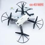 Drone cx-43 WIFI
