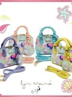 LYN AROUND Mini Pine Handbag