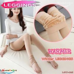 เลกกิ้ง กางเกง ลองจอน กันหนาวแบบหนา Warmer สีเนื้อ