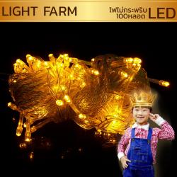 ไฟไม่กระพริบ LED สีเหลือง ไฟประดับตกแต่ง