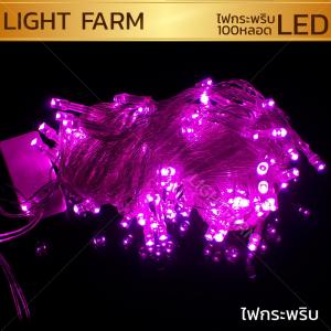 ไฟกระพริบ LED สีชมพู ไฟประดับตกแต่ง ตามงานเทศกาลต่างๆ