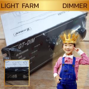 กล่องคอนโทรลสายแพร 6 ขั้ว GT-DIM ชุดควบคุมไฟวิ่งสายแพร 6 ขั้วชุดไฟปิงปอง