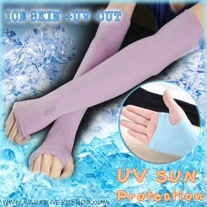 ปลอกแขน ป้องกันแดด กันUV สีม่วง