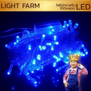 ไฟไม่กระพริบ LED สีฟ้า ไฟประดับตกแต่ง