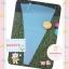 ถุงบีบครีมซิลิโคน 16 นิ้ว (ราคาต่อใบ) thumbnail 1