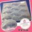 พิมพ์พลาสติก ลายปลาคาร์ฟ 9 ช่อง (ทนได้ 100 องศาเซลเซียส) thumbnail 1