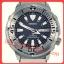 Seiko Monster Prospex SRP637 SRP637K Tuna Can New Model thumbnail 2