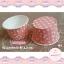 ถ้วยคัพเค้ก ปากถ้วย 5 เซนติเมตร สีชมพูจุด thumbnail 1