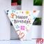 ป้าย Happy birthday สามเหลี่ยม แบบ 9 (10 แผ่น ) thumbnail 1