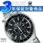 นาฬิกา Seiko มดดำ Bullhead ในตำนาน SCEB009 SPIRIT SMART II Watch Men Chronograph thumbnail 3