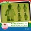 พิมพ์ยางซิลิโคน ลายเลโก้ (ตัวใหญ่+เล็ก) thumbnail 1