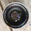 Kuribayashi C.C.Petri 55MM.F2 Modifly Canon EF Mount thumbnail 1