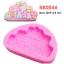 silicone mold ทำวุ้น กัมเพส ฟองดอง ลาย Happy birthday thumbnail 1